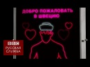 """""""Моряк-гей"""" против русских подлодок и другие новости недели - BBC Russian"""