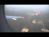Взлет и набор высоты. Самолет Airbus A320 (Wizzair) в аэропорту Кёльна.