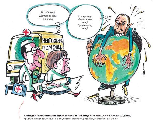Принятие решения о введении миротворцев на Донбасс может занять около 6 месяцев, - Чалый - Цензор.НЕТ 2316