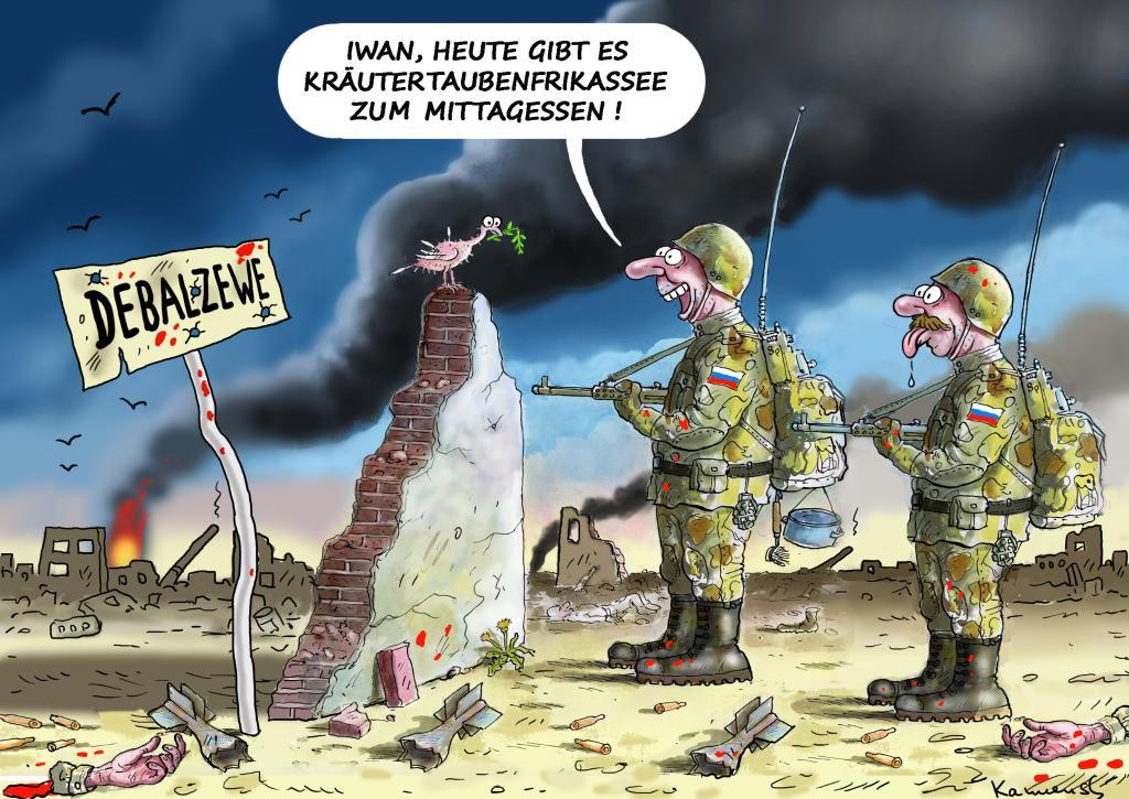 Во время учебных стрельб в село на Днепропетровщине залетел снаряд - жертв нет, - Минобороны - Цензор.НЕТ 9878