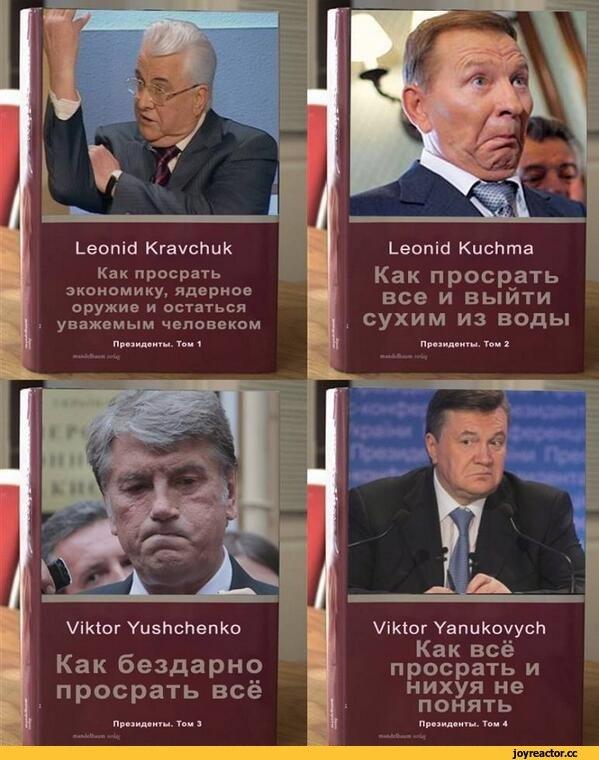 Кравчук, Кучма и Ющенко написали Порошенко открытое письмо о Музее исторических драгоценностей - Цензор.НЕТ 6934