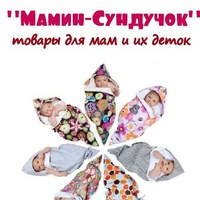 mamin_syndychok