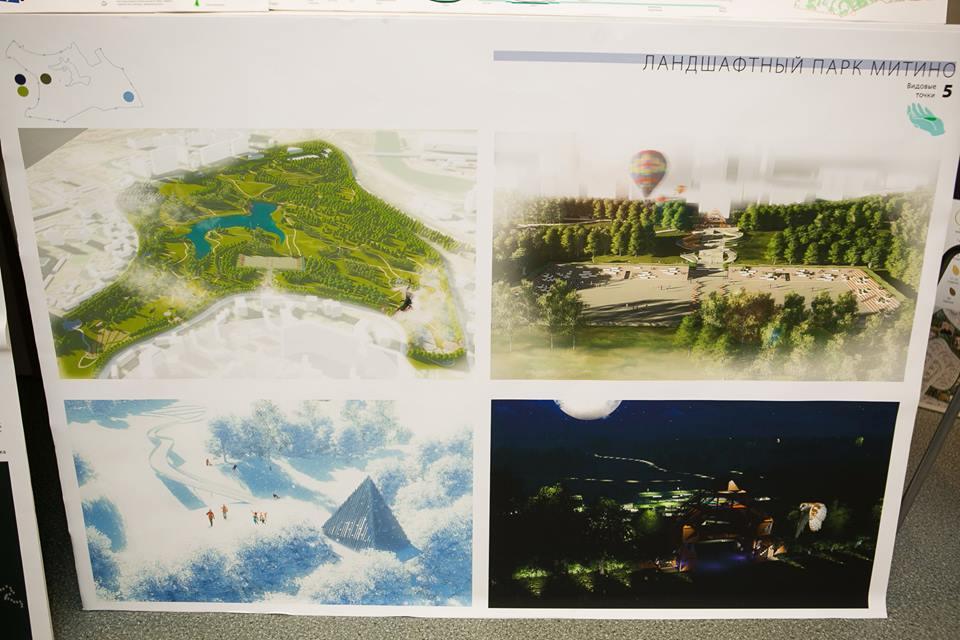 Концепция развития парка «Митино».