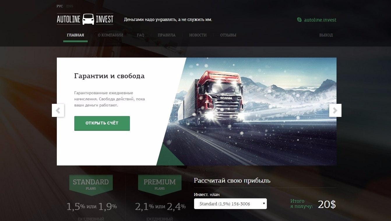 Autoline Invest