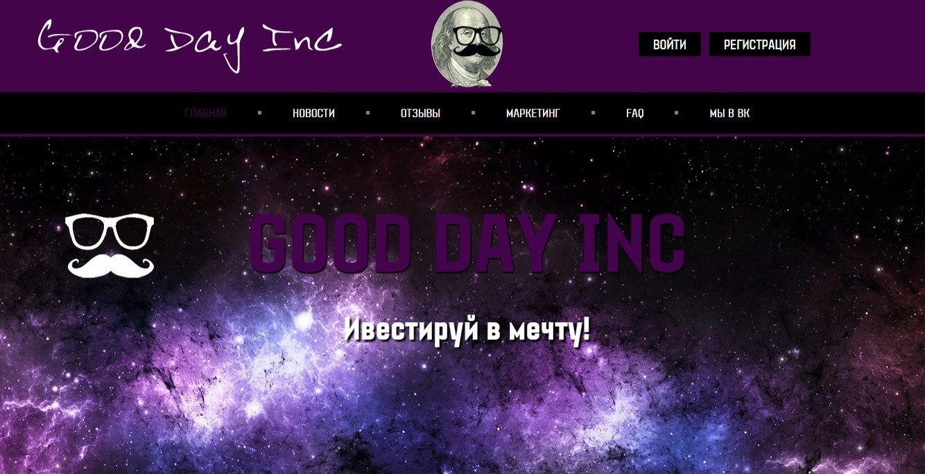 Good Day Inc