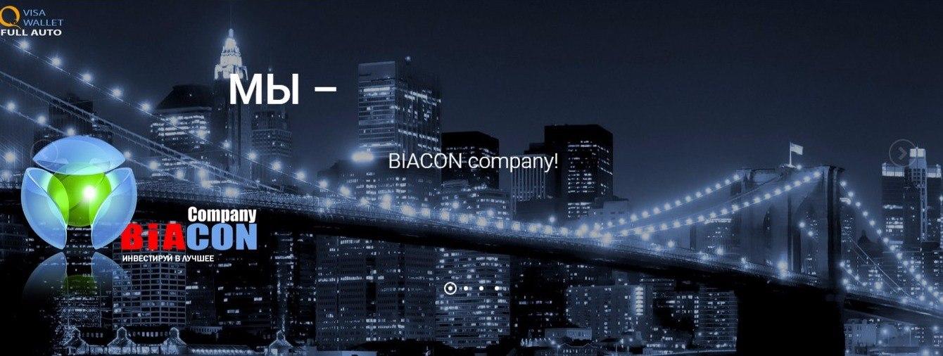 BIACON