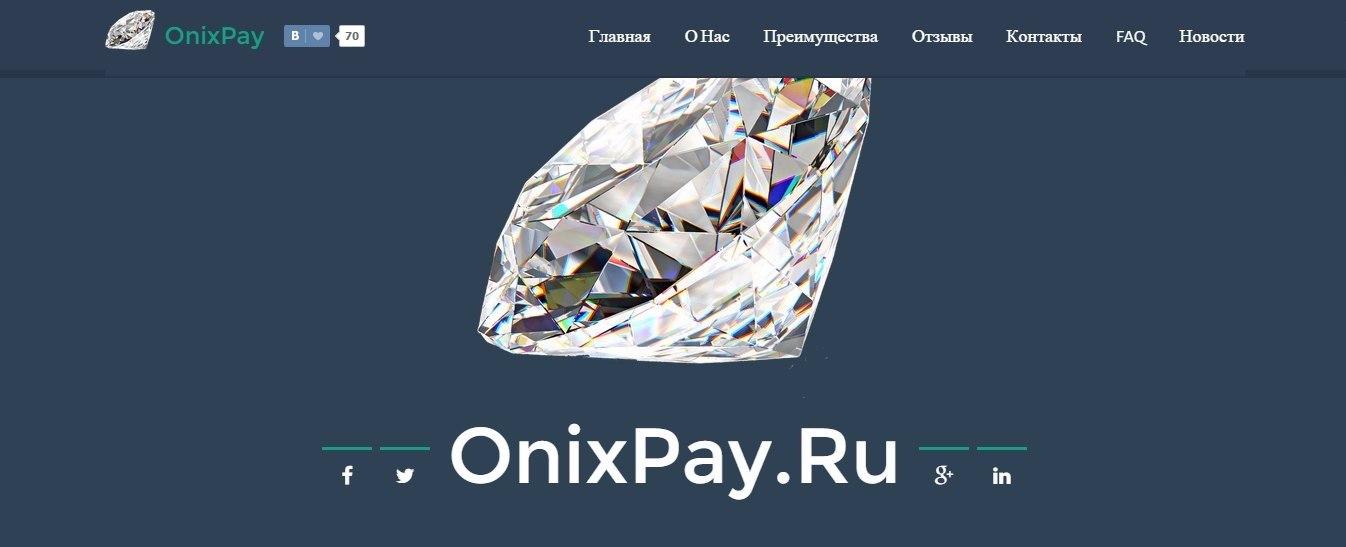 Onix Pay