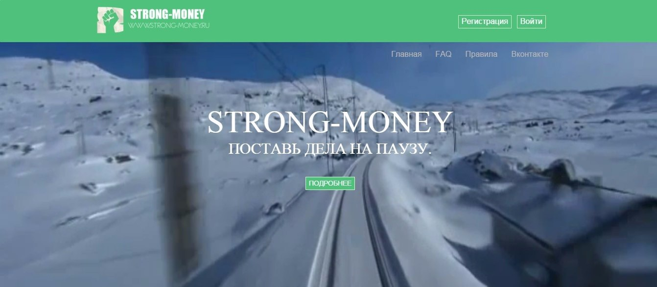 Strong Money