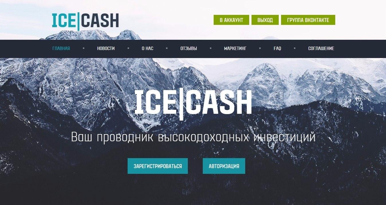 Ice Cash