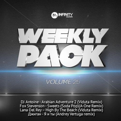 DJ Antoine - Arabian Adventure 2 (Viduta Remix)