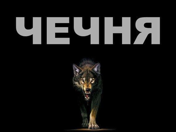 Картинки с надписью на чеченском, картинки лео месси