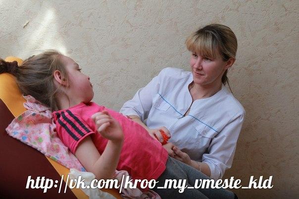 у детей с дизартрией»