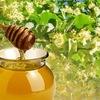 МЕДОВЫЙ СПАС - все про мёд. Рецепты, объявления.