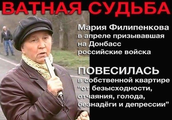 Бои в Донецке не прекращаются: 2 мирных жителя погибли за сутки, 7 человек ранены, - мэрия - Цензор.НЕТ 1799