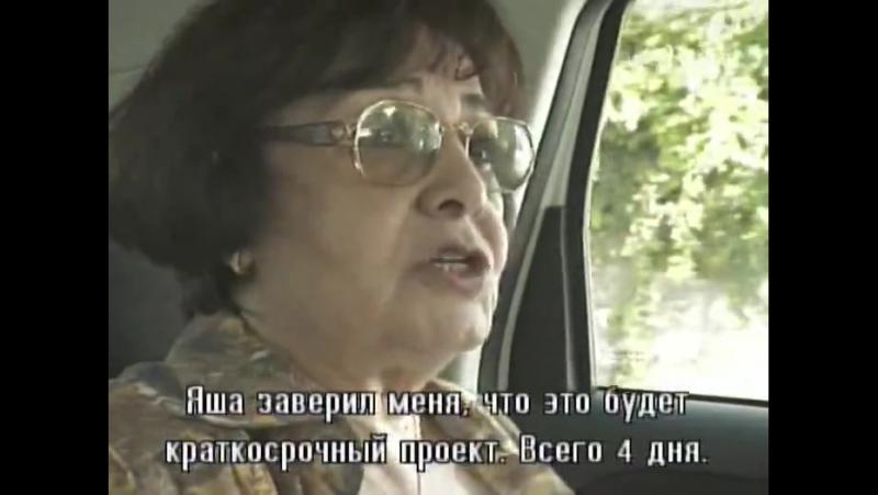 Сериал Ячейка Гординых 8 серия [vk.comkinofile]