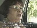 Сериал Ячейка Гординых 8 серия [vkkinofile]