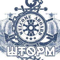 """Логотип Дискаунт кафе-бар """"ШТОРМ"""""""