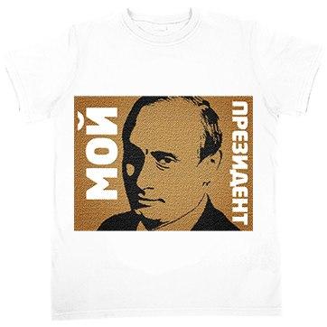 купить футболку с изображением: