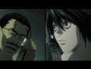 Тетрадь смерти - 11 серия  Вторжение