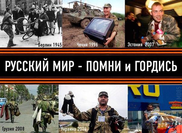 """""""Боевики сейчас стреляют реже, но применяют тяжелое вооружение - танки, гаубицы и минометы крупного калибра"""", - украинские бойцы возле Донецка - Цензор.НЕТ 6677"""