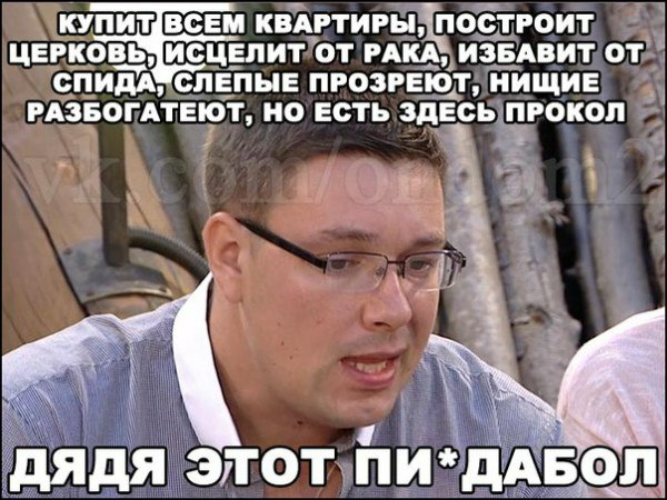 Андрей Чуев - Страница 4 B6nj64nNKII