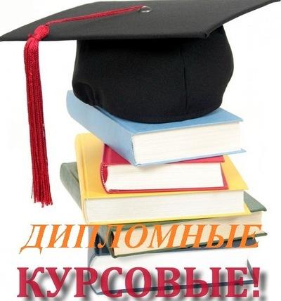 Руслана Дегтяренко