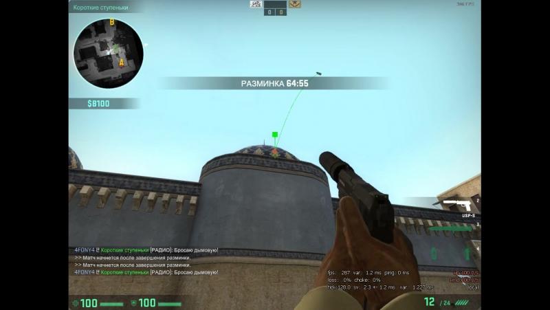 Smoke2 @de_dust2