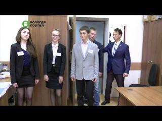 Студенты-целевики познакомились с работой Администрации города Вологды