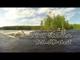 Что такое freestyle kayaking (родео, акробатический фристайл на бурной воде)