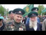 АЛЕКСЕЙ МАЩЕНКО-МЫ С ГРАНИЦЫ