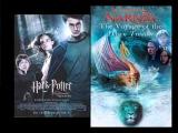 Гарри Поттер и узник азкабана. Мега прикол!!!!!