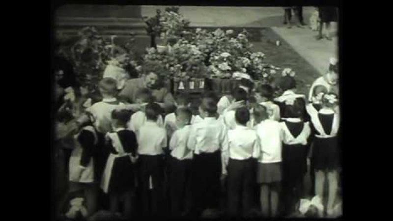 Днепродзержинская кинохроника 1970