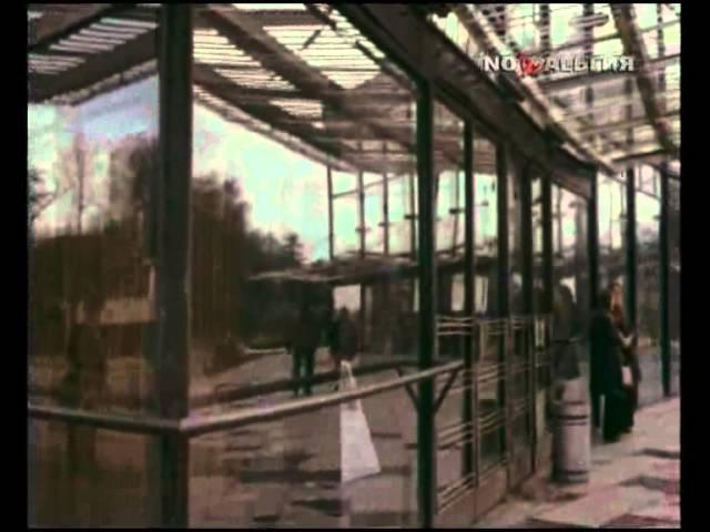 Ижевск 1976г. (полная версия)