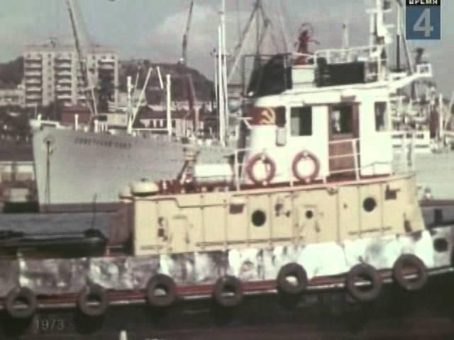 К. Щацков - Город у восхода (1973) ТВ