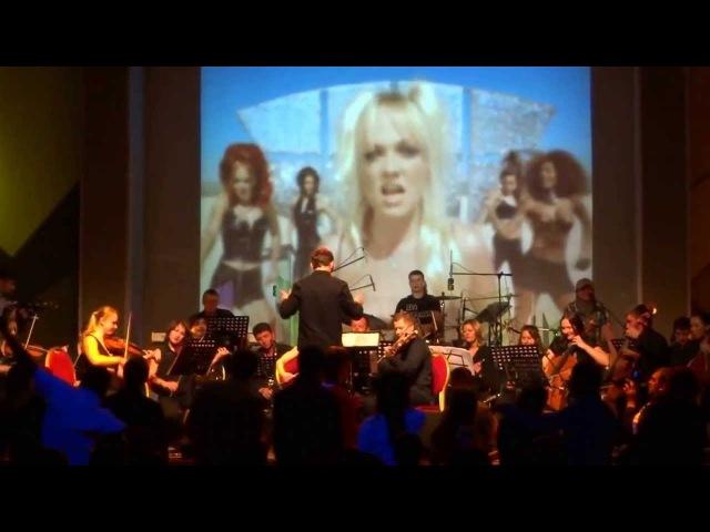 Другой оркестр: Prodigy- Smake my bitch up