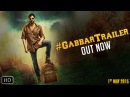 Gabbar Is Back - Official Trailer HD | Starring Akshay Kumar & Shruti Haasan | 1st May, 2015
