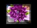 Канзаши - цветы из ткани. Kanzashi. Изучаем основные приемы работы. Мастер класс. Наташа Фохтина