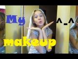 ♥My everyday makeup♥Мой повседневный макияж, история + КОНКУРС!!!♥