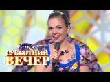 Марина Девятова - Московская кадриль  Субботний вечер, 19.07.2014