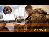 Полиция ЛНР разрешила еб#ть козу (Часть 2) и запуталась где живет и кому служит. Луганск - Украина