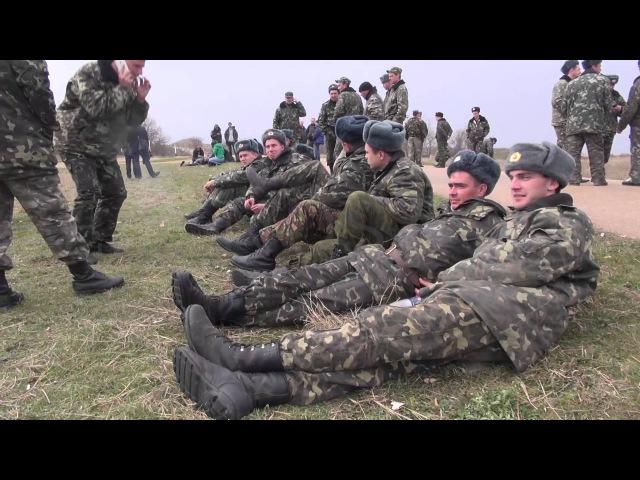 Украинские войска в Крыму РЕАЛЬНОСТЬ Новости