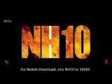 Национальная трасса 10 (2015) Трейлер