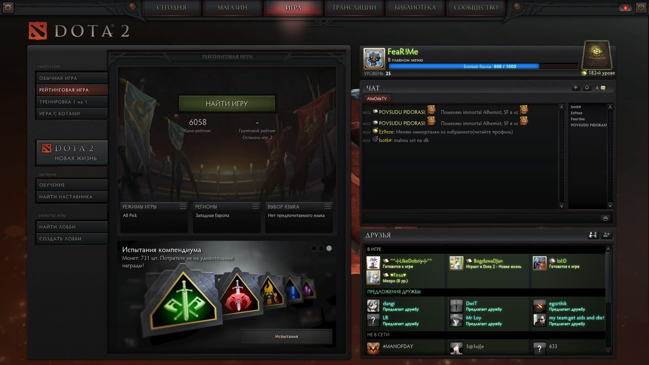 Pts private trading system
