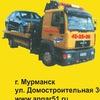 Ангар 51| Автомагазин, мастерские, эвакуатор