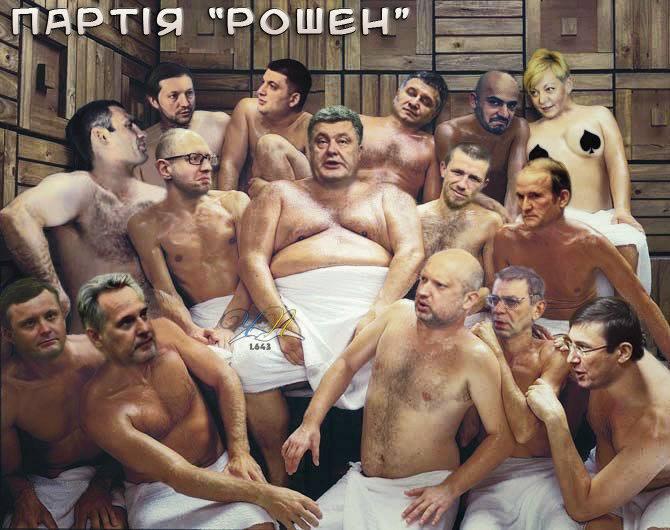 Гройсман продал компании своей жены недвижимость на 8 млн грн, - Харьковский антикоррупционный центр - Цензор.НЕТ 4812