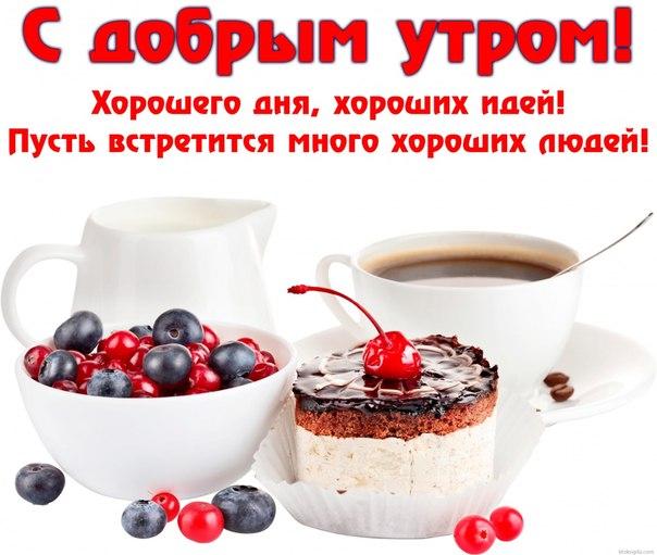 http://cs621829.vk.me/v621829240/23b59/W9kmFq6poyM.jpg