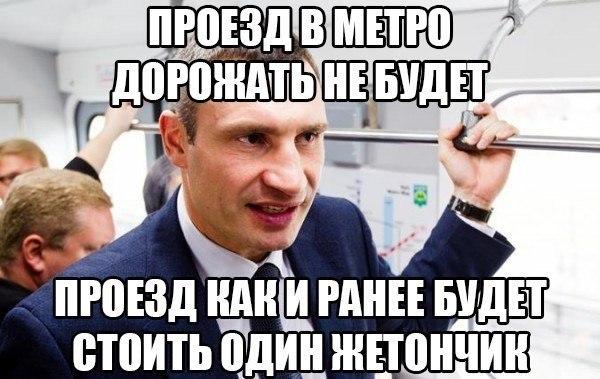 Два гаишника, попавшиеся на взятке, немедленно уволены из МВД, - глава киевской областной милиции Троян - Цензор.НЕТ 6359