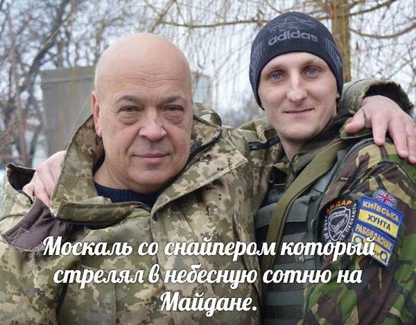 Два человека погибли в результате артиллерийского обстрела боевиками Попасной, - Москаль - Цензор.НЕТ 8609