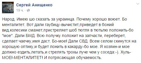 СБУ ликвидировала канал связи российских спецслужб с подчиняющимися им террористами - Цензор.НЕТ 6772