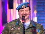 ГОЛУБЫЕ БЕРЕТЫ (Москва) - Мелодия жизни